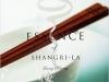 shangrila_cookbook